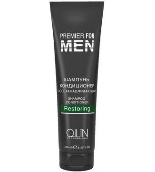Ollin Шампунь-кондиционер восстанавливающий Premier For Men Shampoo-Conditioner Restoring 250 мл ollin шампунь для роста волос стимулирующий ollin premier for men shampoo hair growth stimulating 725492 250 мл