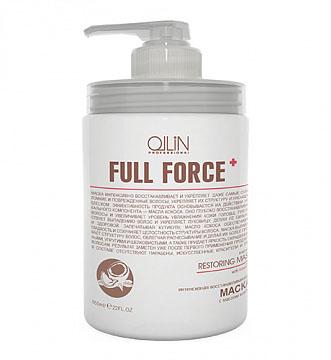 Ollin Интенсивная восстанавливающая маска с маслом кокоса Full Force Intensive Restoring Mask 650 млОТМ.35/1000Intensive Restoring Mask - маска интенсивная восстанавливающая с маслом кокоса. Восстанавливает даже самые ломкие и поврежденные волосы, обеспечивает необходимую защиту от пагубного воздействия внешней среды. Выравнивает структуру, делает волосы прочными, упругими и шелковистыми и облегчает расчесывание. Масло кокоса препятствует выпадению волос и укрепляет луковицу, делая ее здоровой и сильной. Окрашенные волосы приобретают дополнительную яркость.