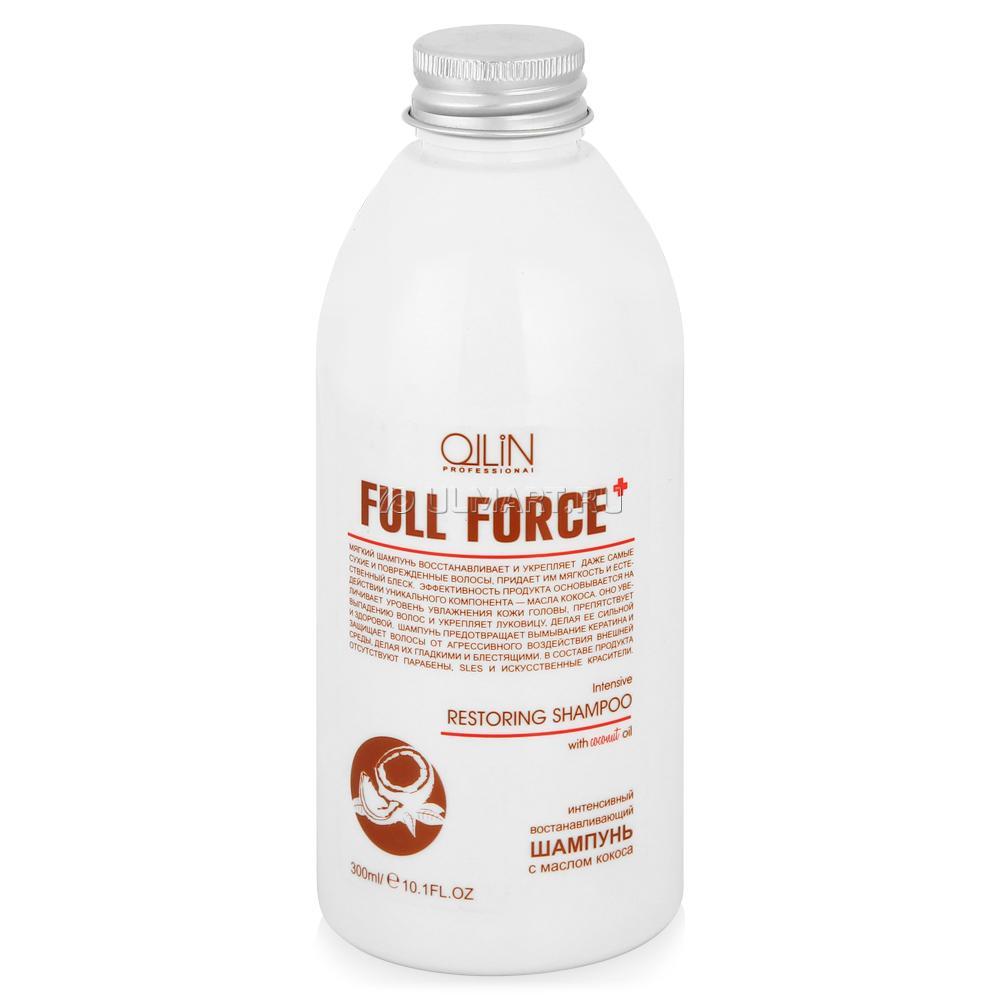 Ollin Интенсивный восстанавливающий шампунь с маслом кокоса Full Force Intensive Restoring Shampoo 300 мл725782Intensive Restoring Shampoo - шампунь интенсивный восстанавливающий с маслом кокоса. Укрепляет сильно поврежденные и сухие волосы. Обеспечивает необходимую защиту от негативного воздействия внешней среды и предотвращает вымывание кератина. Масло кокоса увеличивает уровень увлажнения кожи головы и способствует восстановлению поврежденных волос. Шампунь делает волосы мягкими и гладкими.