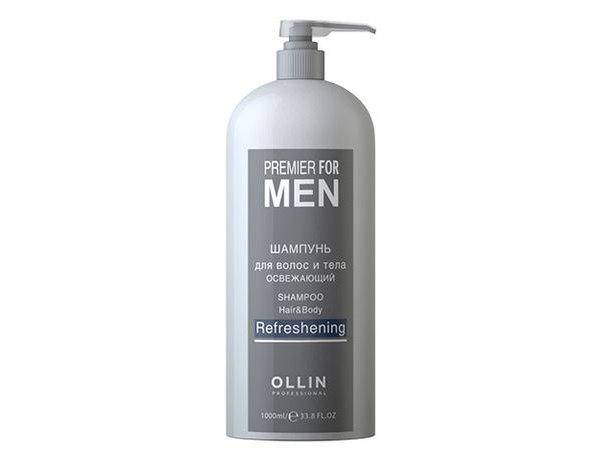 Ollin Шампунь для волос и тела освежающий Premier For Men Shampoo Hair Body Refreshening 1000 млFS-00897Освежающий шампунь для волос и тела, идеален для ежедневного ухода. Деликатно очищает кожу и волосы, тонизирует, оставляя эффект свежести на весь день.