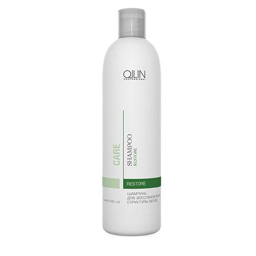 Ollin Шампунь для восстановления структуры волос Care Restore Shampoo 250 млFS-00897Шампунь для восстановления структуры волос Ollin Care Restore Shampoo, идеально подходит для пористых, повреждённых, осветлённых и обесцвеченных волос. Мягко очищает и подходит для ежедневного применения. Активные компоненты: Натуральные биологически активные вещества восстанавливают слабые безжизненные волосы.Пшеничный протеин насыщает фиброзное волокно волоса, увлажняя и возвращая эластичность и мягкость. Растительный комплекс сохраняет цвет, возвращает натуральный блеск и нормализует работу сальных желез кожи головы.