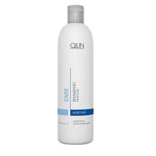 Ollin Шампунь увлажняющий Care Moisture Shampoo 250 млA8397900Шампунь увлажняющий Ollin Care Moisture Shampoo деликатно очищает и увлажняет сухие волосы. Идеально подходит для длинных, химически завитых, вьющихся от природы, пористых и обесцвеченных волос.Активные компоненты: Высококонцентрированная увлажняющая добавка смягчает и насыщает волосы. Обогащённый провитамин B5 восстанавливает структуру, возвращает пористым волосам гладкость и пластичность.