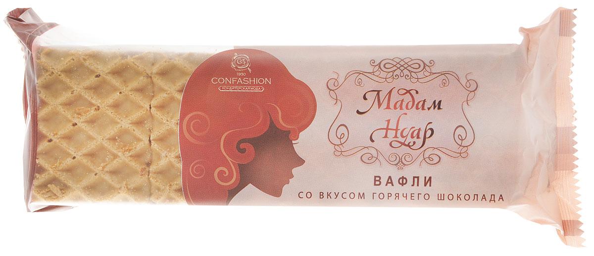 Конфэшн Мадам Нуар вафли со вкусом горячего шоколада, 145 г вафли купить оптом