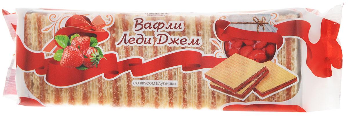 Конфэшн Леди Джем вафли со вкусом клубники, 250 г4601614009517Вафли Конфэшн Леди Джем - это уникальный продукт на российском кондитерском рынке. Легкие и изящные вафли с тонким листом и нежной начинкой из ягодного пюре.