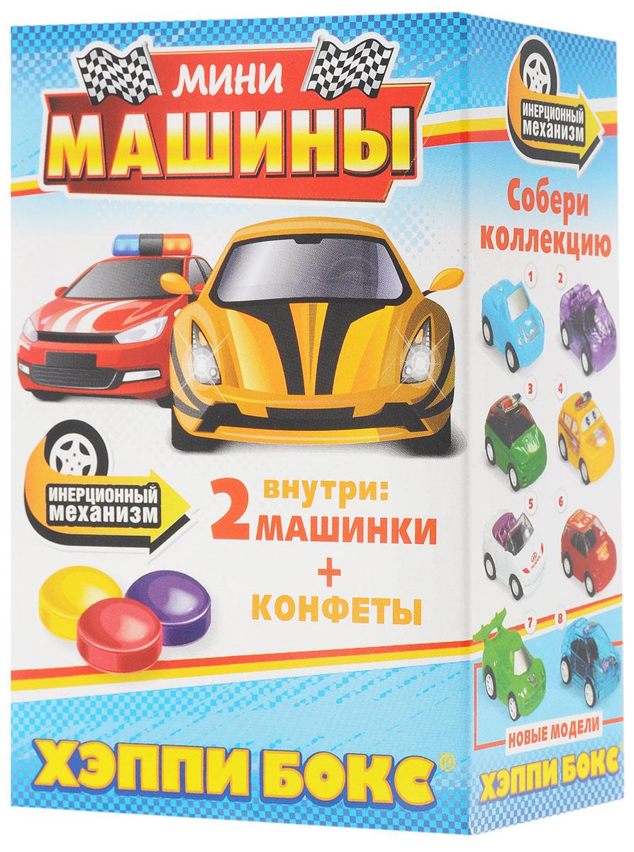 Happy Box Мини-машины игрушка с конфетами, 18 г14674Happy Box Машины - оригинальная новинка: игровой набор с игрушкой и конфетами. В наборе:-два инерционных автомобиля,-леденцовая карамель.