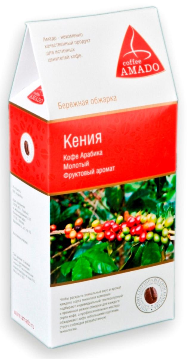 AMADO Кения молотый кофе, 150 г4607064134175Кофе AMADO Кения обладает мягким и одновременно глубоким вкусом с четко ощутимым привкусом ягод и цитрусовых, который гармонично дополняется фруктовым ароматом.Такой продукт позволяет еще быстрее приготовить чашку любимого напитка с экзотическими нотками во вкусе. Молотый кофе обладает высоким качеством, так как контроль ведется с начального этапа производства. Специалисты отбирают лучшую арабику в зернах, обжаривают маленькими партиями по особой, бережной технологии. На приготовление молотого AMADO идет только свежеобжаренный кофе.