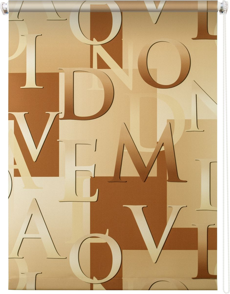 Штора рулонная Уют Скрипт, цвет: бежевый, коричневый, 140 х 175 см790009Штора рулонная Уют Скрипт выполнена из прочного полиэстера с обработкой специальным составом, отталкивающим пыль. Ткань не выцветает, обладает отличной цветоустойчивостью и хорошей светонепроницаемостью. Изделие оформлено оригинальным принтом в виде букв, отлично подойдет для спальни, гостиной, кабинета или офиса. Штора закрывает не весь оконный проем, а непосредственно само стекло и может фиксироваться в любом положении. Она быстро убирается и надежно защищает от посторонних взглядов. Компактность помогает сэкономить пространство. Универсальная конструкция позволяет крепить штору на раму без сверления, также можно монтировать на стену, потолок, створки, в проем, ниши, на деревянные или пластиковые рамы. В комплект входят регулируемые установочные кронштейны и набор для боковой фиксации шторы. Возможна установка с управлением цепочкой как справа, так и слева. Изделие при желании можно самостоятельно уменьшить. Такая штора станет прекрасным элементом декора окна и гармонично впишется в интерьер любого помещения.
