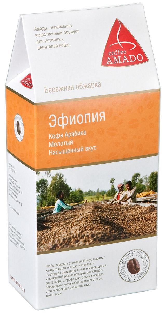 AMADO Эфиопия молотый кофе, 150 г0120710Регион Древней Абиссинии (территория нынешней Эфиопии) является исторической родиной кофе. Кофе сорта Харрар обладает великолепным ароматом, играющим вкусом с фруктовым подтекстом. Рекомендуемый способ приготовления: по-восточному, френч-пресс, гейзерная кофеварка, фильтр-кофеварка, кемекс, и аэропресс.