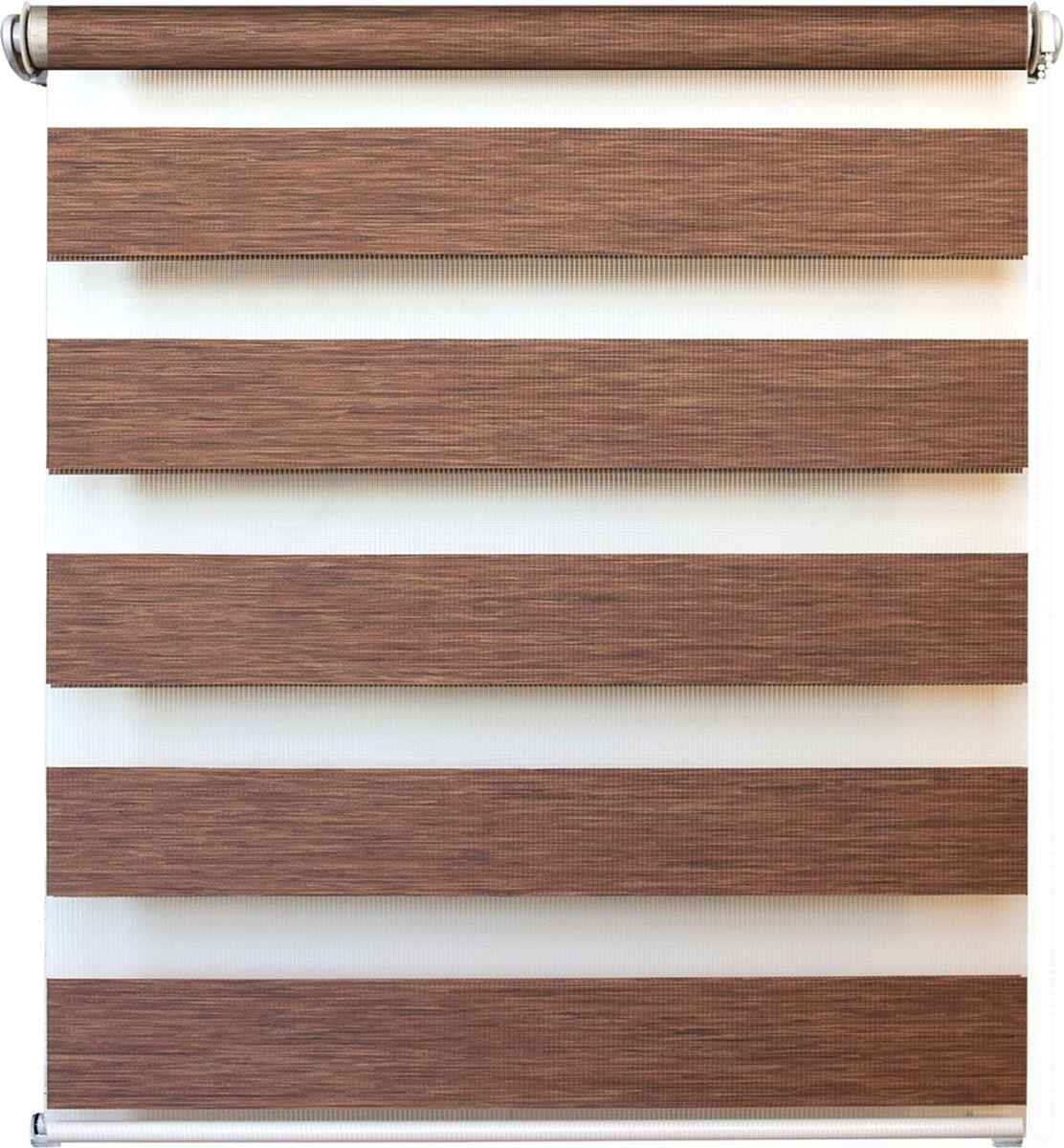 Штора рулонная день/ночь Уют Канзас, цвет: коричневый, 140 х 160 см62.РШТО.7508.070х175Штора рулонная день/ночь Уют Канзас выполнена из прочного полиэстера, в котором чередуются полосы различной плотности и фактуры. Управление двойным слоем ткани с помощью цепочки позволяет регулировать степень светопроницаемости шторы. Если совпали плотные полосы, то прозрачные будут открыты максимально. Это положение шторы называется День. Максимальное затемнение помещения достигается при полном совпадении полос разных фактур. Это положение шторы называется Ночь. Конструкция шторы также позволяет полностью свернуть полотно, обеспечив максимальное открытие окна. Рулонная штора - это разновидность штор, которая закрывает не весь оконный проем, а непосредственно само стекло. Такая штора очень компактна, что помогает сэкономить пространство. Универсальная конструкция позволяет монтировать штору на стену, потолок, деревянные или пластиковые рамы окон. В комплект входят кронштейны и нижний утяжелитель. Возможна установка с управлением цепочкой как справа, так и слева. Такая штора станет прекрасным элементом декора окна и гармонично впишется в интерьер любого помещения. Классический дизайн подойдет для гостиной, спальни, кухни, кабинета или офиса.