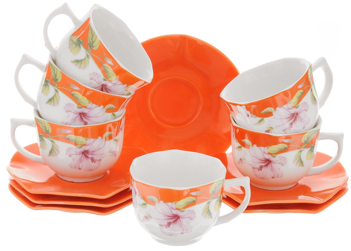 Набор кофейный Loraine, 12 предметов. 24727115010Кофейный набор Loraine состоит из 6 чашек и 6 блюдец. Изделия выполнены из высококачественной керамики и оформлены цветочным рисунком. Такой набор станет прекрасным украшением стола и порадует гостей изысканным дизайном и утонченностью.Набор упакован в подарочную коробку, задрапированную белой атласной тканью. Объем чашки: 100 мл. Диаметр чашки по верхнему краю: 6,5 см. Высота чашки: 5 см. Диаметр блюдца: 11 см.Высота блюдца: 1,5 см.