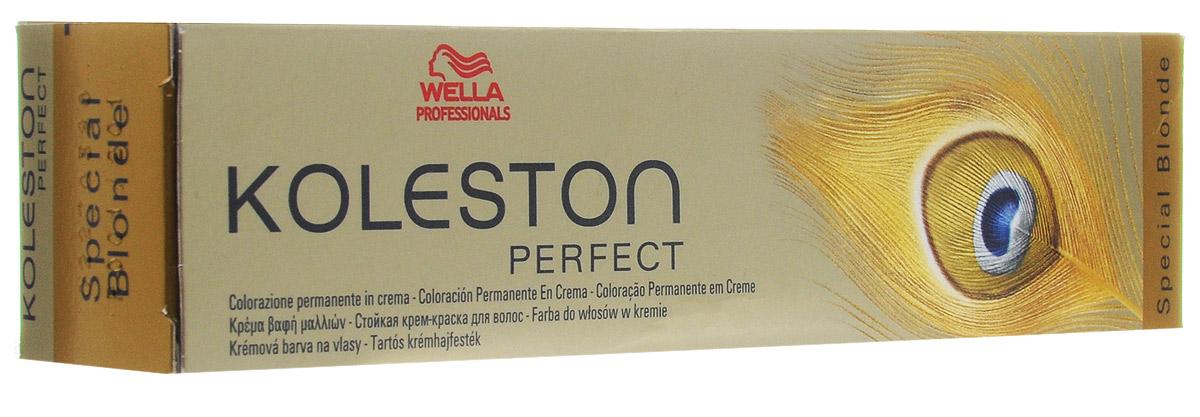 Wella Краска для волос Koleston Perfect, оттенок 12/96, Бежевый Иней, 60 млMP59.4DWella KOLESTON PERFECT 12/96 бежевый иней предназначена для того, чтобы волосы обрели новый насыщенный и натуральный цвет, не страдая при этом. Новая разработка немецких ученых позволит сохранить хорошее внешнее состояние волос: блеск, упругость, отсутствие секущихся кончиков. Преимущество краски заключается в том, что она имеет минимальное количество вредных компонентов, а комплекс активных гранул защищает и укрепляет волосы. В составе также имеются липиды, которые придают волосам дополнительного объема без утяжеления. Молекулы и активатор играют не менее важную роль в составе. Они укрепляют корни волос, ведь именно они максимально нуждаются в питании и восстановлении. Краска имеет нежный аромат, который не вызывает аллергических реакций. Она хорошо подходит всем видам волос. Текстуру смешивают с эмульсией для достижения лучшего результата.