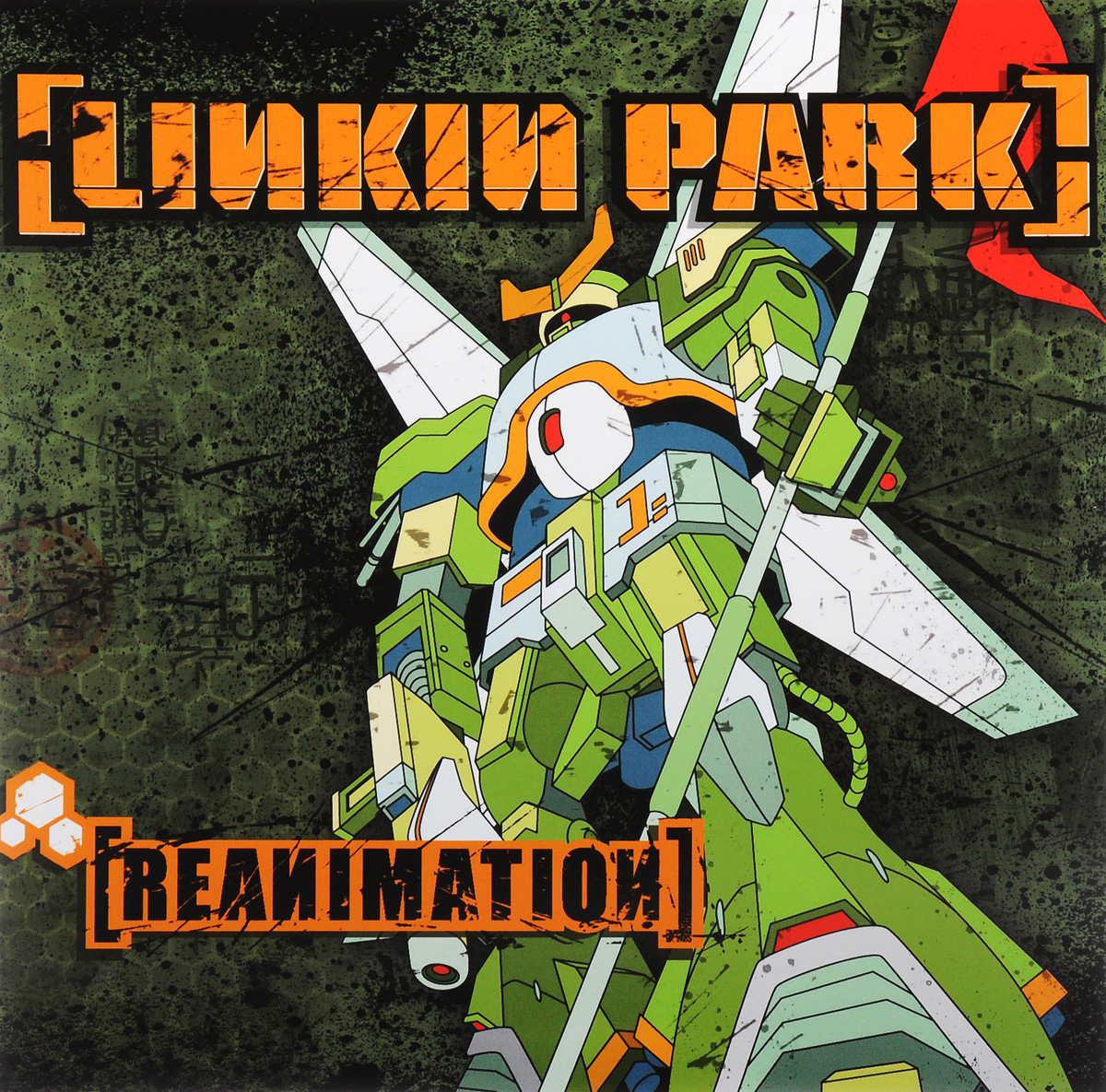 Linkin Park Linkin Park. Reanimation (2 LP)