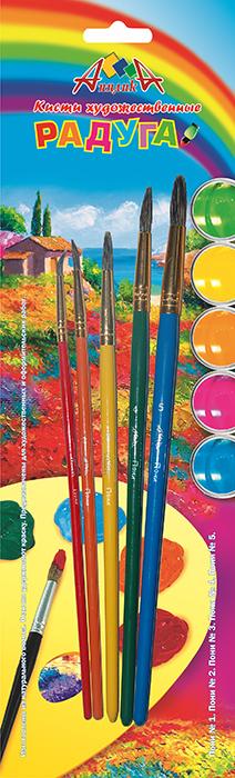 Апплика Набор кистей из волоса пони Радуга №1, 2, 3, 4, 5 (5 шт)AC-1121RDКисти из набора Апплика идеально подойдут для детского творчества, художественных и декоративно-оформительских работ. Кисти из натурального ворса пони разных размеров предназначены для работы с акварелью, гуашью, тушью. Конусообразная форма пучка позволяет прорисовывать мелкие детали и выполнять заливку фона. В набор входят кисти №1, 2, 3, 4 и 5