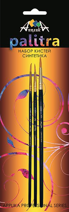 Апплика Набор кистей круглых Палитра №0, 2, 3 (3 шт)711088Кисти из набора Аппликаидеально подойдут для художественных и декоративно-оформительских работ. Щетина изготовлена из волоса синтетического волоса. Щетинки конусообразной формы имитируют натуральный волос средней жесткости. Такие кисти подходят для создания четких линий, заливки фона, а также декоративных работ - лессировок, покрытия лаком, использования паст и других работ. В набор входят круглые кисти- №0, 2, 3