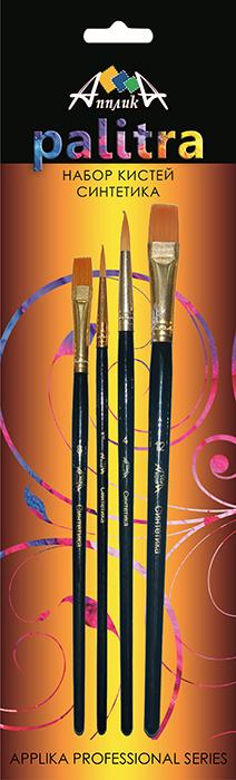 Апплика Набор кистей круглых и плоских Палитра №8, 12, 1, 4 (4 шт)C13S041944Кисти из набора Аппликаидеально подойдут для художественных и декоративно-оформительских работ. Щетина изготовлена из волоса синтетического волоса. Щетинки конусообразной формы имитируют натуральный волос средней жесткости. Такие кисти подходят для создания четких линий, заливки фона, а также декоративных работ - лессировок, покрытия лаком, использования паст и других работ. В набор входят плоские кисти- №8, 12 и круглые кисти №1, 4