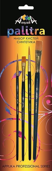 Апплика Набор кистей круглых и плоских Палитра №8, 13, 1, 3 (4 шт)FS-00103Кисти из набора Аппликаидеально подойдут для художественных и декоративно-оформительских работ. Щетина изготовлена из волоса синтетического волоса. Щетинки конусообразной формы имитируют натуральный волос средней жесткости. Такие кисти подходят для создания четких линий, заливки фона, а также декоративных работ - лессировок, покрытия лаком, использования паст и других работ. В набор входят плоские кисти- №8, 13 и круглые кисти №1, 3