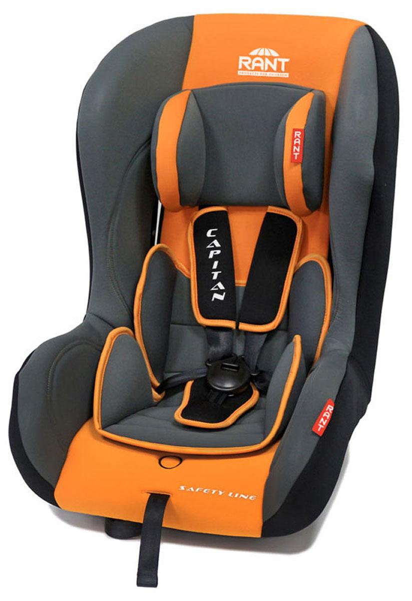 Rant Автокресло Capitan цвет оранжевый до 25 кг4630008874417Детское автокресло Rant Capitan разработано для детей весом до 25 кг (приблизительно от рождения до 6-7 лет). Автокресло может устанавливаться как по ходу движения, так и против хода движения. Для новорожденного малыша автокресло фиксируется в автомобиле против хода движения (малыш лицом назад), пока малыш научится хорошо сидеть. С 7-8 месяцев автокресло устанавливается лицом вперед и эксплуатируется приблизительно до 5-6 лет (9-25 кг).Особенности: Удобное сиденье с мягким вкладышем делает кресло комфортным и безопасным для малышей. Усиленная боковая защита обеспечит безопасность ребенка от ударов при боковых столкновениях. Автокресло оснащено пятиточечными ремнями безопасности с мягкими плечевыми накладками (уменьшают нагрузку на плечи малыша). Накладки обеспечивают плотное прилегание и надежно удержат малыша в кресле в случае ударов. Ремни удобно регулировать под рост и комплекцию ребенка без особых усилий. Съемный чехол автокресла Capitan изготовлен из огнестойкой, гипоаллергенной эластичной ткани, легко чистится и стирается вручную или в деликатном режиме в стиральной машине при температуре 30°.Крепление и установка: Установка автокресла возможна в двух положениях: против хода движения (если малышу от 0 до 7-8 месяцев), ребенок фиксируется внутренними ремнями безопасности. По ходу движения (если малышу от 7-8 месяцев и до 5-6 лет), ребенок фиксируется автомобильными ремнями безопасности. Правильность прохождения автомобильных ремней безопасности обеспечивается специальными фиксаторами, предусмотренными по бокам автокресла.Безопасность: Корпус из ударопрочного пластика гарантируют защиту при боковых и фронтальных столкновениях. Пятиточечные ремни безопасности с мягкими плечевыми накладками надежно зафиксируют малыша в автокресле. Прочный и практичный замок фиксации ремней безопасности надежно удержит малыша при резких торможениях и толчках. Автокресло Capitan сертифицировано и соответствует требованиям Е