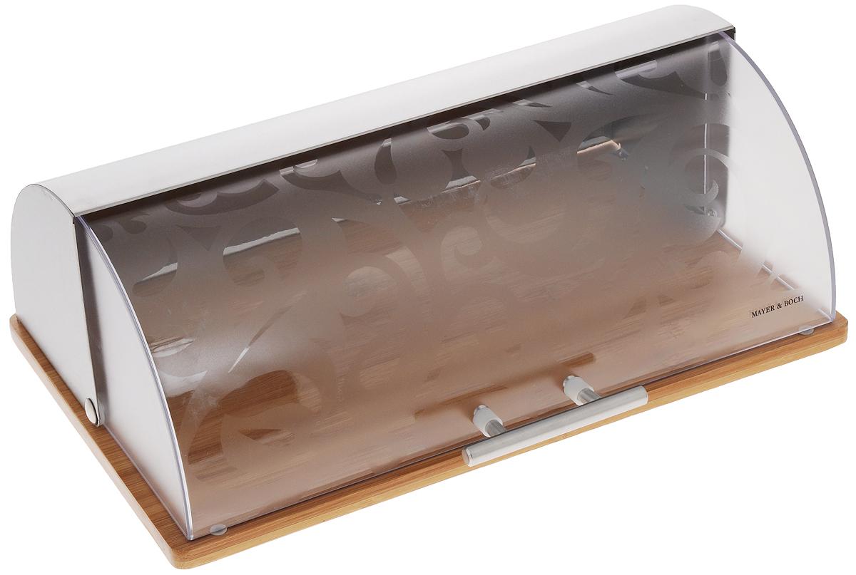 Хлебница Mayer & Boch, 39 х 28 х 14,5 смВетерок 2ГФХлебница Mayer & Boch позволит надолго сохранить свежесть, мягкость, аромат хлеба и других хлебобулочных изделий. Она выполнена в классическом дизайне из нержавеющей стали, бамбука и полупрозрачного пластика с красивым узором. Металл не окисляется, не ржавеет и не вступает в реакцию с пищевыми продуктами, а бамбук экологичен и безопасен. Хлебница снабжена удобной крышкой и отверстиями для вентиляции продуктов. Она имеет компактные размеры, поэтому не займет много места. Эксклюзивный дизайн, эстетика и функциональность хлебницы делают ее превосходным аксессуаром на вашей кухне.