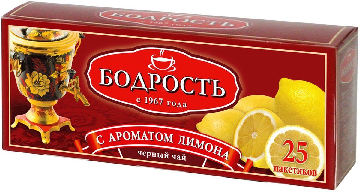 Бодрость Черный чай с ароматом лимона в пакетиках, 25 шт