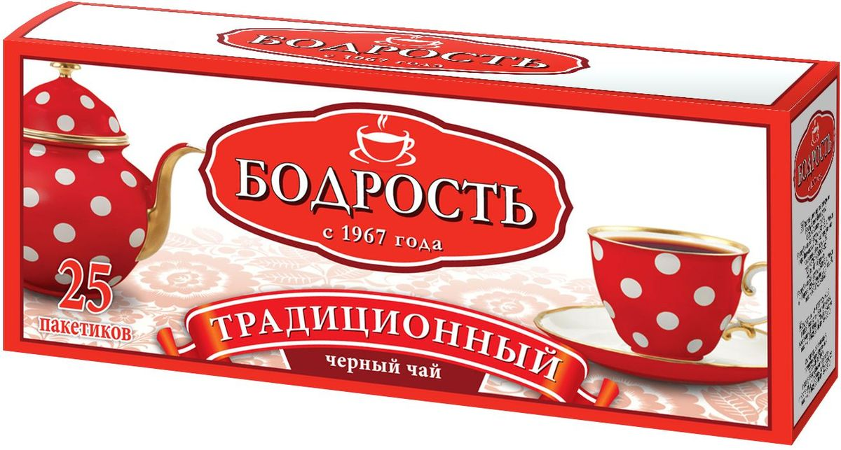 Бодрость Традиционный черный чай в пакетиках, 25 шт101246Традиционный черный чай Бодрость отличается характерным темно-янтарным цветом настоя, мягким сбалансированным вкусом и приятным тонким ароматом. Он великолепно подходит для чаепития в любое время суток.В упаковке 25 чайных пакетиков с ярлычками по 2 грамма.