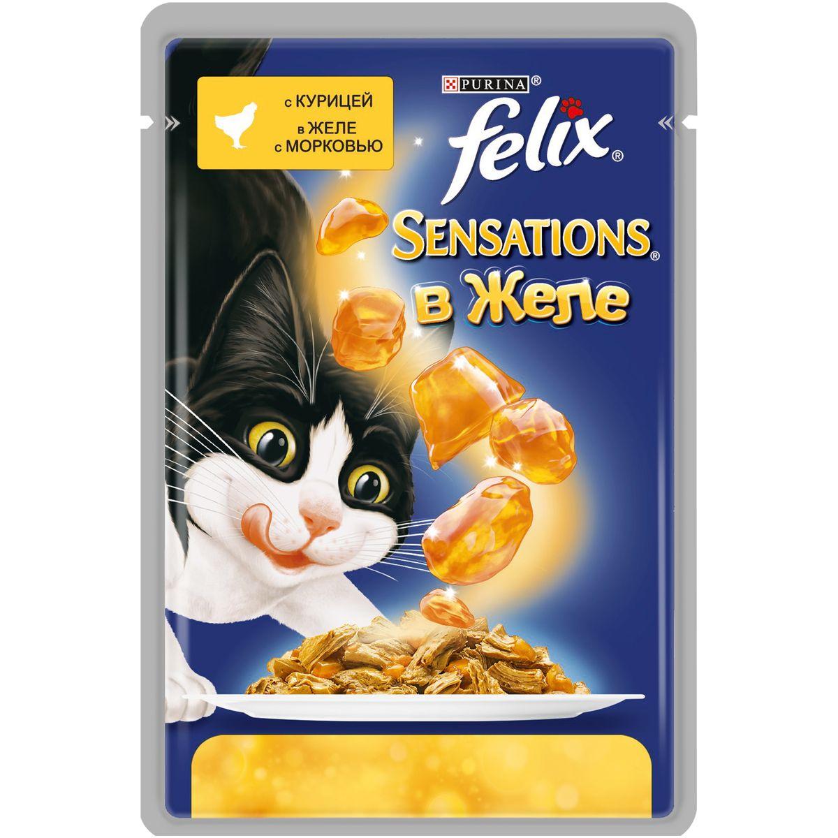 Консервы для кошек Felix Sensations, с курицей в желе с морковью, 85 г0120710Консервированный корм для кошек Felix с курицей в желе с морковью - полнорационный корм для взрослых кошек. Это нежные кусочки с мясом или рыбой, покрытые сочным желе с разными вкусами: томатов, моркови, шпината. Ароматные желе делают вкус корма особенно аппетитным и привлекательным для вашего питомца. Ваш кот будет есть такую вкуснятину хоть каждый день - на завтрак, обед и ужин. Рекомендации по кормлению: Для взрослой кошки среднего веса (4кг) требуется примерно 3 пакетика в день. Кормление желательно разделить на два приема. Для беременных или кормящих кошек кормление без ограничений. Подавать корм при комнатной температуре. Следите, чтобы у вашей кошки всегда была чистая, свежая питьевая вода.Вес: 85 г. Состав: мясо и продукты переработки мяса (19%, из которых курица 4%), экстракт растительного белка, рыба и рыбные субпродукты, овощи (морковь 4% в желе), минеральные вещества, сахара, красители, витамины. Добавленные вещества: МЕ/кг: витамин A: 720, витамин D3: 110, витамин Е: 15; мг/кг: железо: 8, йод: 0,2, медь: 0,7, марганец: 1,6, цинк: 15. Гарантируемые показатели: белок: 13,0%, жир: 3,0%, сырая зола 2,2%, сырая клетчатка 0,5%, линолевая кислота (Омега 6 жирные кислоты):0,2%, таурин: 0,045%. Товар сертифицирован.