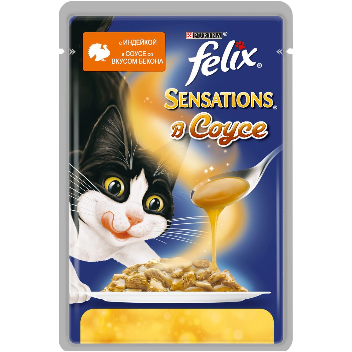 Консервы для кошек Felix Sensations, с индейкой в соусе со вкусом бекона, 85 г12171996Консервы для кошек Felix Sensations - консервированный полнорационный корм для взрослых кошек, с индейкой в соусе со вкусом бекона. Корм Felix Sensations - это необыкновенно вкусный корм для кошек с нежными мясными кусочками в соусах с разными вкусами для неожиданных вкусовых ощущений. Вам питомец не сможет устоять перед аппетитным внешним видом, ароматом и вкусом этого потрясающего корма. Корм содержит Омега-6 жирные кислоты, а также правильное сочетание белка и витаминов для полного удовлетворения ежедневных потребностей вашей кошки.Состав: мясо и продукты переработки мяса (из которых индейка 4%), экстракт растительного белка, рыба и продукты переработки рыбы, минеральные вещества, сахара, красители, витамины. Добавленные вещества (на 1 кг): витамин А 780 МЕ; витамин D3 120 МЕ; витамин Е 17 МЕ; железо 9 мг; йод 0,22 мг; медь 0,7 мг; марганец 1,7 мг; цинк 16 мг; таурин 490 мг; ароматизатор бекона 30 мг. Гарантируемые показатели: влажность 79%, белок 13,2%, жир 3,2%, сырая клетчатка 0,1%, сырая зола 2,3%, линолевая кислота (Омега-6 жирные кислоты) 0,4%.Энергетическая ценность (на 100 г): 81 ккал. Товар сертифицирован.