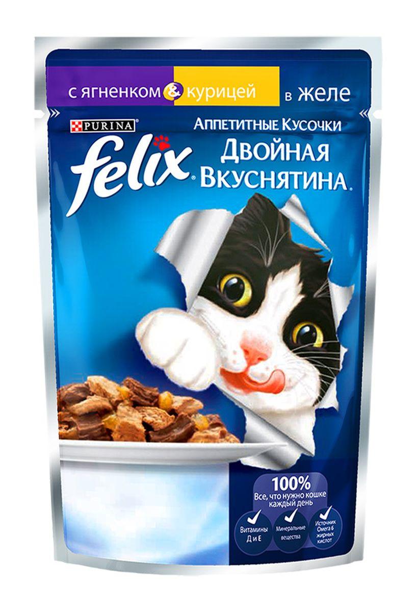 Felix Консервы для кошек Двойная Вкуснятина. Ягненок&Курица, 85 г0120710Вы когда-нибудь смотрели на меню и не могли сделать выбор между двумя вашими любимыми блюдами? ваша кошка тоже!Теперь ваша кошка может наслаждаться двойным разнообразием с новыми рецептами, которые прекрасно выглядят и вдвойне вкусны!Взгляните на один из новых рационов и вы увидите разницу: каждый рецепт включает 2 разных вкуса нежного мяса или рыбы в восхитительном желе.