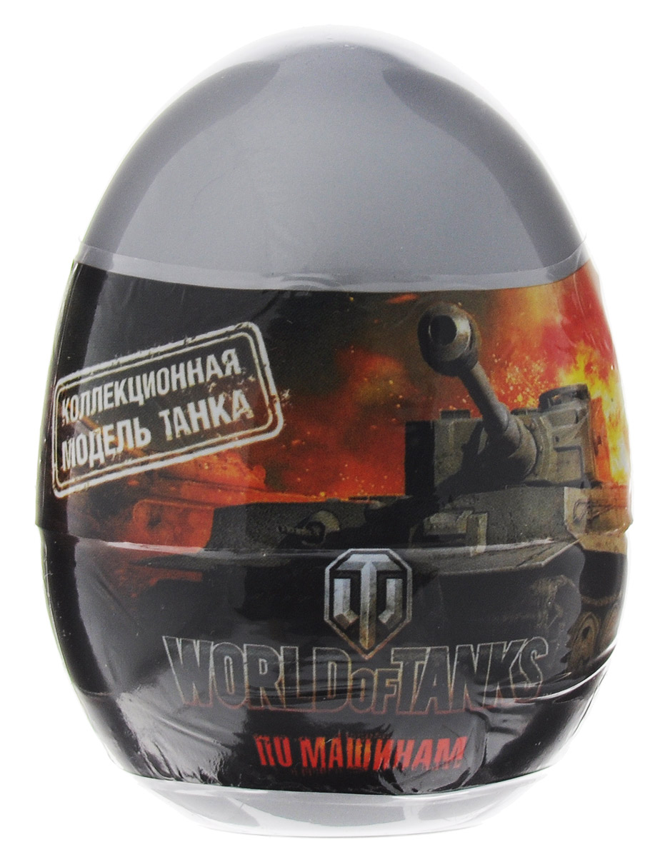World of Tanks пластиковое яйцо с драже, 20 г официальный сайт world of tanks бесплатно