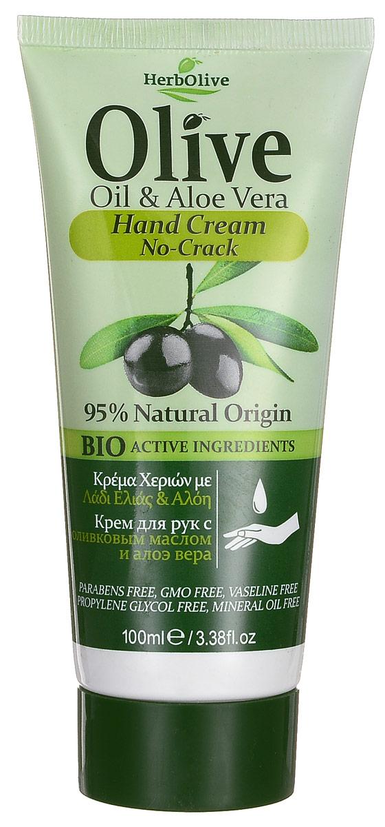 HerbOlive Крем для рук против трещин увлажняющий с алое вера 100 мл0861-10228Крем для рук против трещин, с экстрактом алоэ, пантенолом, на основе органического масла оливы идеально подходит для ежедневного использования. При регулярном использовании заживляет микротрещины, восстанавливает целостность кожи, устраняет шелушения.Увлажняет руки, делая их мягкими и гладкими.Косметика произведена в Греции на основе органического сырья, НЕ СОДЕРЖИТ минеральные масла, вазелин, пропиленгликоль, парабены, генетически модифицированные продукты (ГМО)