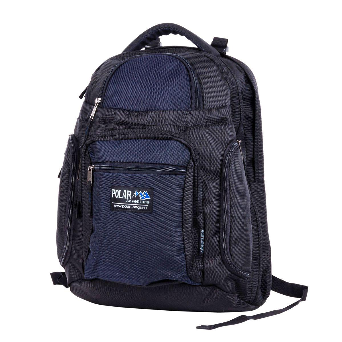 Рюкзак городской Polar, 35,5 л, цвет: синий. П1063-041130_8490Материал – высокопрочный полиэстер с водоотталкивающей пропиткой. Недорогой рюкзак для Вашего ноутбука. Жесткая спинка с вертикальными вставками из пены и трикотажной сетки для лучшей циркуляции воздуха, удобные лямки с дополнительной поясничной стяжкой, уменьшат нагрузку на спину и сделают рюкзак очень удобным и комфортным при эксплуатации. Отделение для ноутбука с дополнительными карманами для всего самого необходимого (зарядное устройство, мышка) + отделение для рабочих документов формата А4, папок или ваших вещей. Два боковых кармана на молнии. Вместительный карман с органайзером и карабином для ключей. Два кармана на молнии для мелких предметов. Вместительный и очень удобный рюкзак позволит вам взять с собой все необходимое как для вашего портативного компьютера, так и для себя. Материал: Cordura PU 1000D.