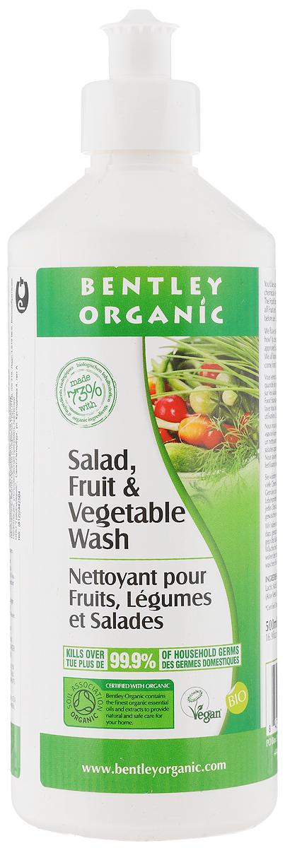 Жидкость для мытья овощей и фруктов Bentley Organic, 500 мл03262Жидкость для мытья овощей и фруктов Bentley Organic состоит из природных ингредиентов, не оставляющих следов и запаха. Средство идеально подходит для мытья салата, овощей и фруктов, обеспечивая антибактериальный эффект, удаляя химикаты и водостойкие вещества. Средство не загрязняет водоемы. Применение: добавьте (2 нажатия на пластиковую банку) жидкость в емкость с водой. Мойте продукты в полученном растворе 30 секунд. Ополосните проточной водой.Товар сертифицирован.