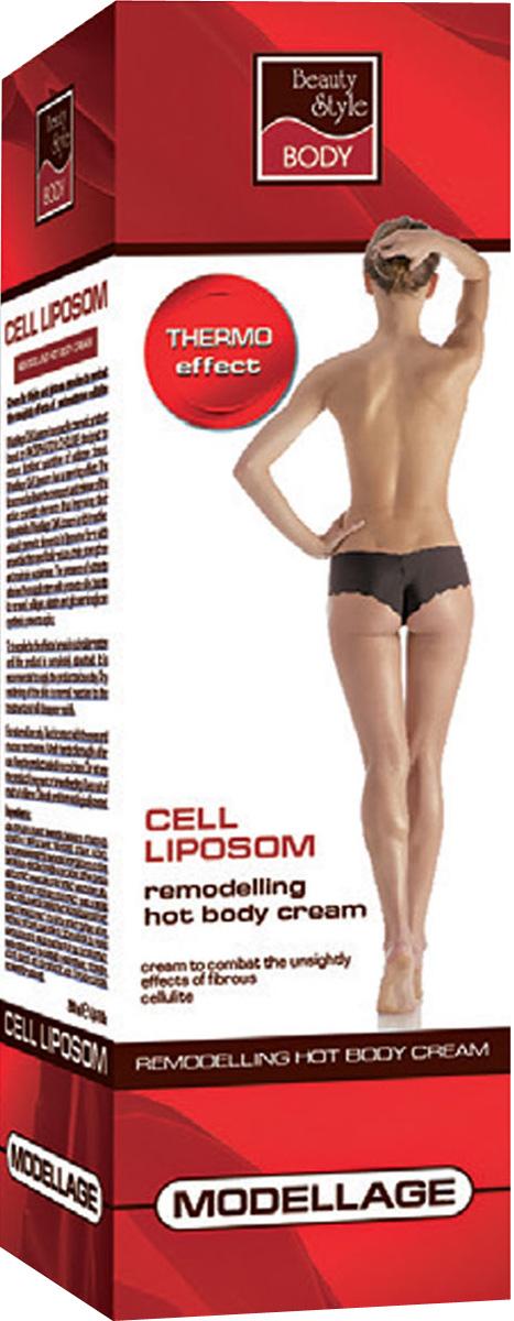 Beauty Style Антицеллюлитный крем CELL LIPOSOM, Modellage175113Эффективно уменьшает объем избыточных жировых отложений, стимулирует выведение избыточной жидкости, одновременно поддерживая необходимый уровень увлажнения кожи, восстанавливая её упругость и эластичность. В формулу крема входит один из сильнейших липолитиков - фосфатидилхолин, который способен проникать внутрь жировых клеток, разрушая их, способствуя тем самым похудению и избавлению от целлюлита.
