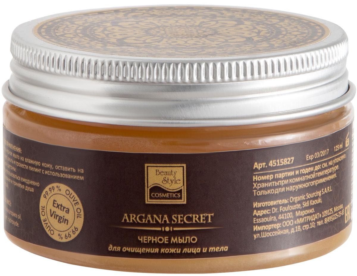 Beauty Style Черное мыло 100гр Секрет АрганыSatin Hair 7 BR730MNПаста из мякоти зеленых оливок и оливкового масла первого отжима очищает и питает кожу. Не содержит красителей, парабенов и сульфатов, подходит для ухода за любой кожей лица и тела. Черное мыло восстанавливает влагу, выравнивает и тонизирует кожу.