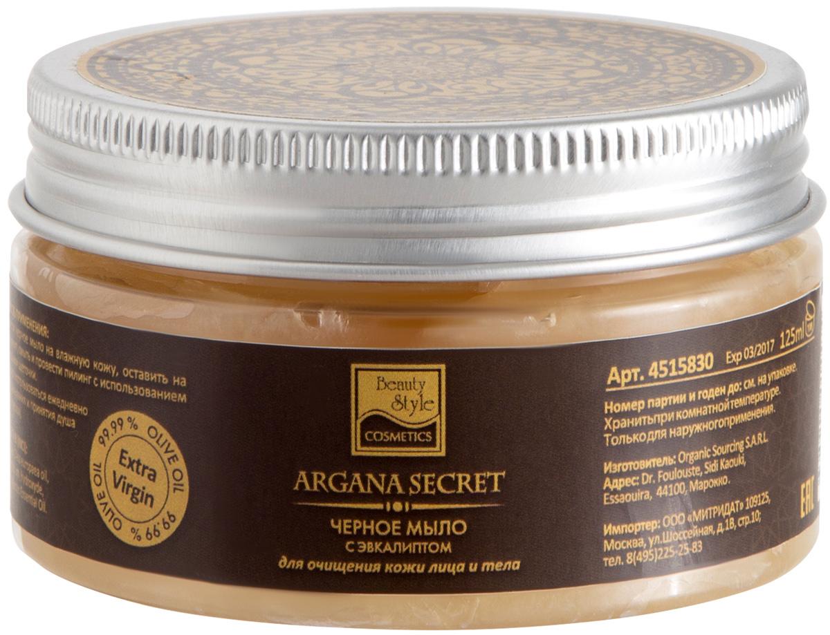 Beauty Style Черное мыло с эвкалиптом 100гр Секрет АрганыSatin Hair 7 BR730MNНатуральный продукт из зеленых оливок с маслом эвкалипта очищает, но не сушит кожу и не стягивает ее. Мыло обладает противовоспалительными свойствами, борется с черными точками и расширенными порами, улучшает внешний вид: придает гладкость и сияние.