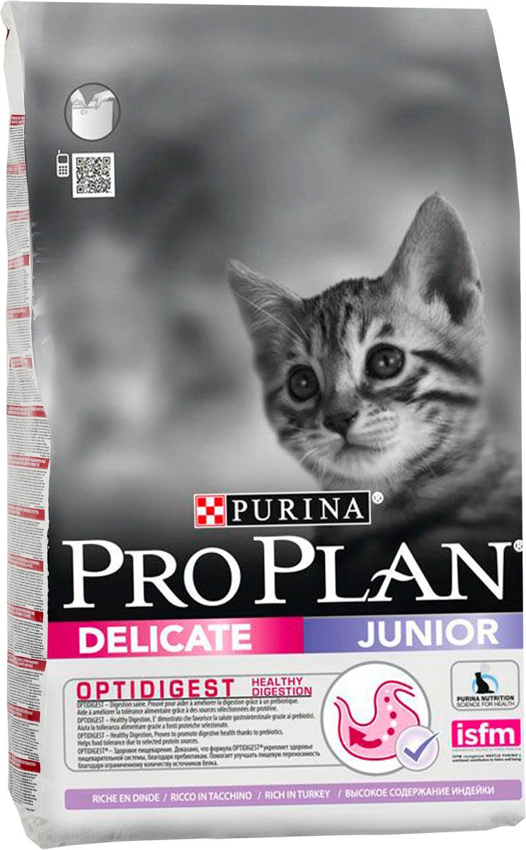 Корм сухой Pro Plan Optidigest, для котят с чувствивтельным пищеварением и для беременных и кормящих кошек, с индейкой, 10 кг902Корм сухой Pro Plan Optidigest - корм с высоким содержанием белка, сочетающий все необходимые питательные вещества, включая витамины С и Д3, а также омега-3 жирную кислоту. Легко усвояемый корм для котят с чувствительным пищеварением.Обладает замечательными вкусовыми свойствами и придется по вкусу даже самым капризным котятам.Рекомендован для беременных и кормящих кошек.Товар сертифицирован.