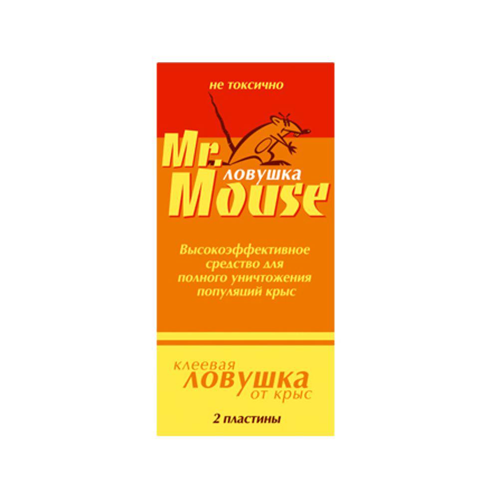 Пластина клеевая от крыс Mr.Mouse, 2 шт. СЗ.0400106.295-875.0Mr.Mouse клеевая ловушка от крыс 2 пластины - это высокоэффективное, нетоксичное средство предназначено для уничтожения грызунов. Обладает высокой уловистостью и длительным фиксирующим действием в отношении грызунов. Абсолютно безвредно для человека и домашних животных, не оказывает раздражающего воздействия на кожу. Клеевые ловушки Mr.Mouse просты в применении и могут быть установлены в любом месте, в том числе и в местах хранения пищевых продуктовСпособы примененияПротив грызунов:Аккуратно открыть ловушку. Разместить в местах, где отмечены следы жизнедеятельности грызунов: возле нор, вдоль стен, перегородок. Для повышения привлекательности липкого покрытия в центр ловушки рекомендуется положить любую приманку. Для достижения лучшего результата рекомендуется использовать несколько ловушек одновременно. Для своевременной утилизации необходимо ежедневно осматривать ловушки.