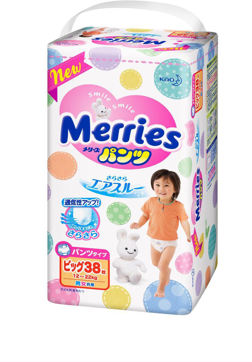 """""""Дышащие"""" трусики Merries XL 12-22 кг прекрасно подойдут для активных малышей! Пусть все 24 часа малыш проводит с удовольствием! И воздухопроницаемость, и комфорт превосходны. Надежный впитывающий слой защитит от протекания. Его блочная структура быстро впитывает мочу и запирает ее внутри, при этом сильно не увеличиваясь в размерах и не мешая движениям малыша. Специальные """"дышащие"""" воздушные каналы вдоль пояса малыша вдобавок к эффекту """"дышащей"""" внешней поверхности, выводят тепло и влагу из трусиков. Даже если малыш увлеченно играет, его попка остается сухой. Новый, еще более мягкий материал вокруг ножек и вдоль пояса подстраивается под движения малыша, не натирает и не давит, обеспечивая комфорт и свободу движений. Инновационный ультразвуковой метод соединения боковых швов делает шов более мягким, а разрывать его теперь ещё легче! Трусики очень удобно использовать для приучения малыша к горшку, т.к. их удобно снимать и снова..."""