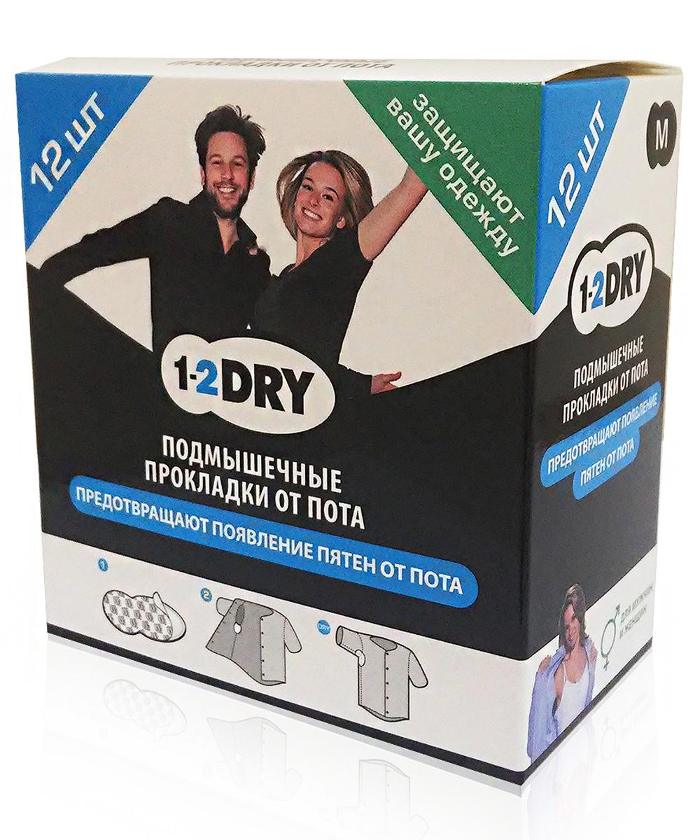 1-2DRY Прокладки для подмышек от пота №12 средние темного цветаSatin Hair 7 BR730MNЗащищают вашу одежду, предотвращают появление пятен от пота. Тонкие, мягкие, незаметные, легко крепятся к одежде. Каждая пара в индивидуальной упаковке.