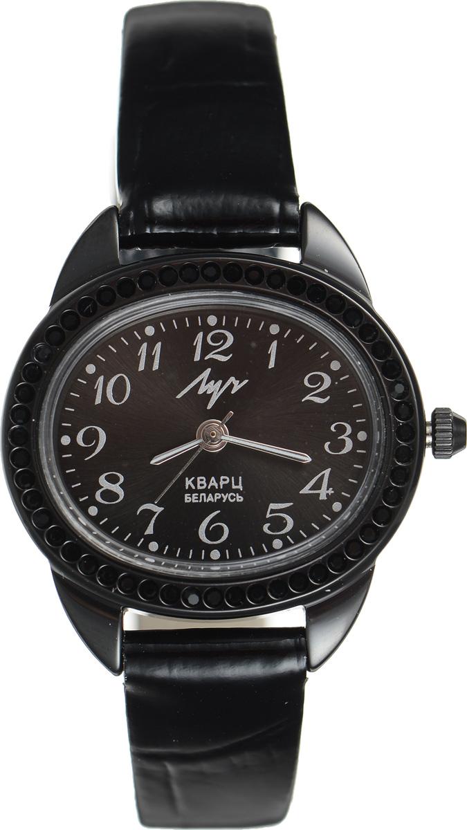 Zakazat.ru: Часы наручные женские Луч, цвет: черный. 773779376