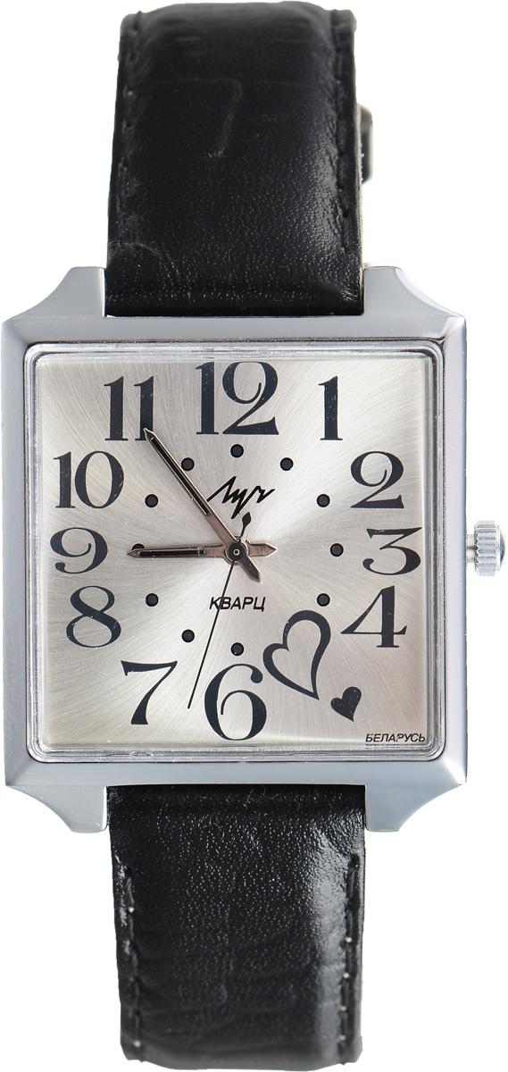 Часы наручные женские Луч, цвет: серебряный, черный. 76111614BM8434-58AEЭлегантные женские часы Луч выполнены из металлического сплава. Корпус с покрытием из хрома дополнен циферблатом, который оформлен символикой бренда.Корпус часов оснащен кварцевым механизмом со сменным элементом питания, а также дополнен ремешком из натуральной кожи с декоративным тиснением, который застегивается на практичную пряжку.Часы поставляются в фирменной упаковке.Часы Луч подчеркнут изящность женской руки и отменное чувство стиля у их обладательницы.