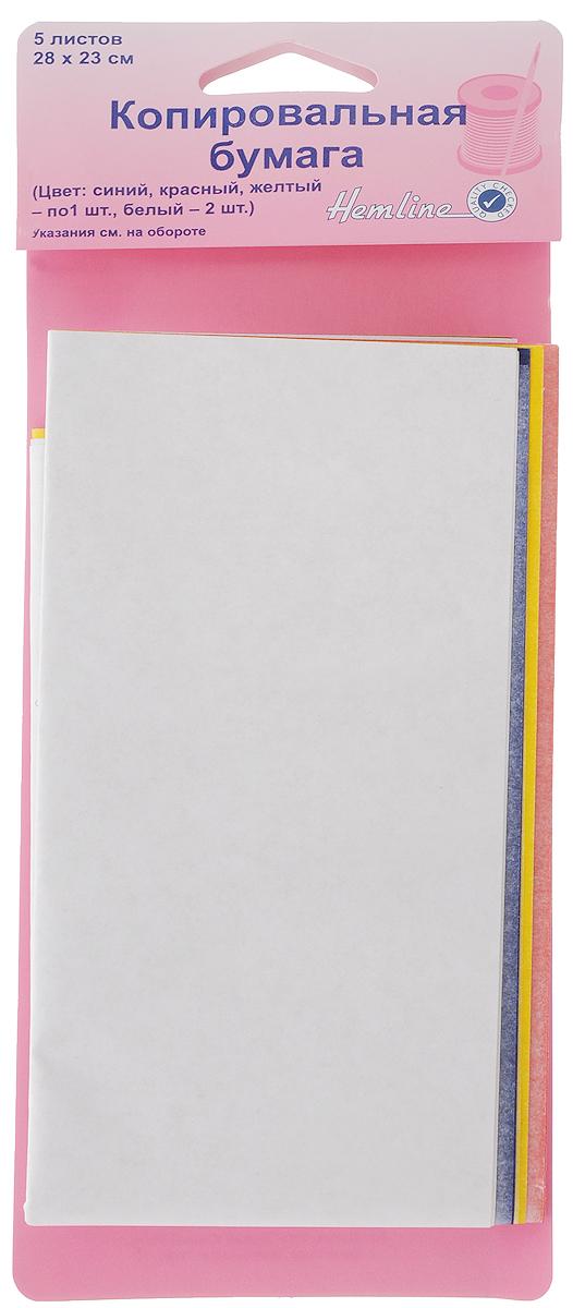 Бумага копировальная Hemline для переноса выкройки, цвет: белый, синий, красный, желтый, 5 листов, 28 x 23 см97775318Копировальная бумага Hemline используется для перевода выкроек, рисунков для аппликаций и вышивки на ткань. В набор входит 2 листа белой бумаги и 3 листа разных цветов.