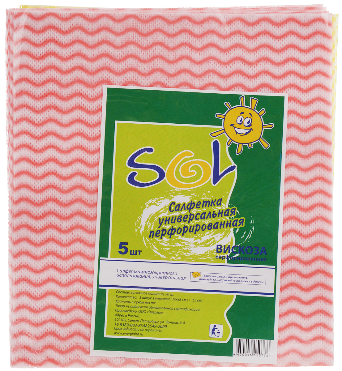 Салфетка для уборки Sol из вискозы, перфорированная, цвет: желтый, розовый, 34 x 38 см, 5 шт531-105Перфорированные салфетки для уборки Sol, выполненные из вискозы, предназначены для уборки и могут применяться с различными моющими средствами. Эффективно впитывают жидкость. Мягкие и прочные, легко отжимаются и быстро сохнут.Рекомендации по уходу: Для обеспечения гигиеничности уборки после применения прополоскать в теплой воде.Для продления срока службы не применять машинную стирку, не гладить и не кипятить.