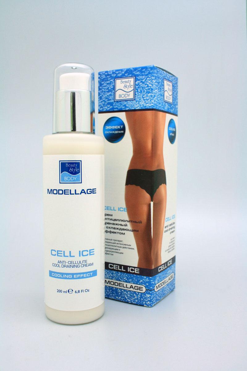 Beauty Style Антицеллюлитный крем«CELL ICE» ModellageУТ000001874Охлаждающий крем с интенсивным антицеллюлитным действием, с дренирующим и сосудоукрепляющим эффектом, устраняет проявления целлюлита, тонизирует кожу и выравнивает кожный рельеф.