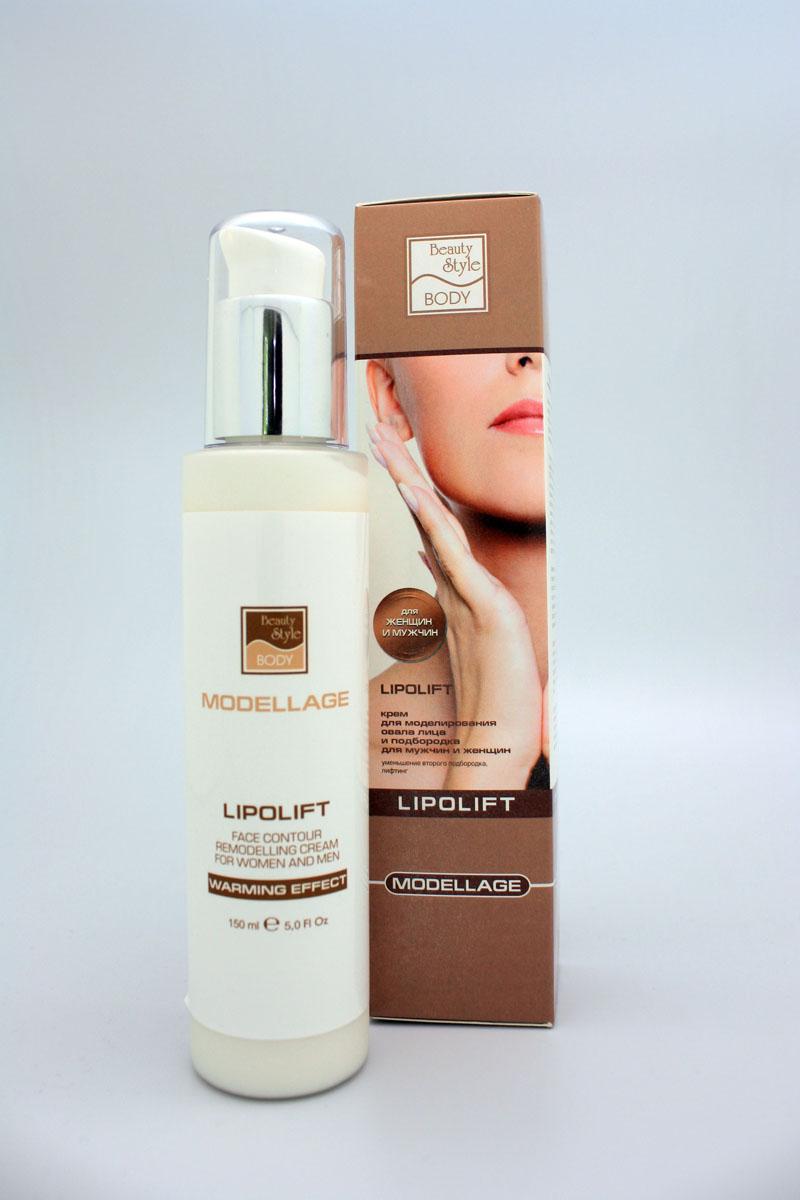 Beauty Style Моделирующий крем для лица «LIPOLIFT», Modellage4501816Благодаря уникальной формуле крема с липосомами необходимость в уколах отпала. Липосома, как микротранспорт, обволакивает молекулу фосфатидилхолина и проносит ее в глубокие слои кожи, где он и работает. Эффект от такого воздействия очевиден – жировые клетки разрушаются, и это приводит к выраженному похудению проблемной зоны подбородка, шеи, щек.Формула крема усилена натуральными ингредиентами, которые запускают процессы естественного омоложения кожи, способствуют разглаживанию морщин и восстанавливают упругость растянутой кожи там, где это необходимо. Таким образом, крем не только уменьшает объемы, но и помогает коже восстановить плотность в местах, где раньше были лишние сантиметры.Фитостволовые клетки яблони и эхинацеи в креме активизируют местный иммунитет тканей, улучшают состояние кожи, возвращая ей молодость и свежесть. Результат от применения крема заметен уже после 2-3 недель ежедневного использования!