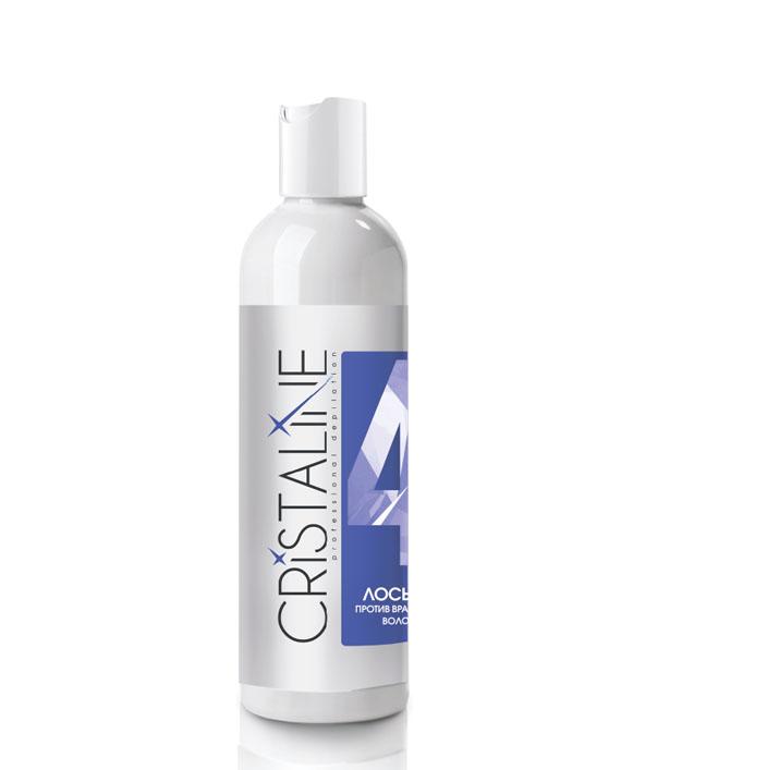 Cristaline NG Лосьон против вросших волос, 250мл103023Средства после депиляции против врастания волос служат одной цели – предотвратить гиперкератоз, возникающий после эпиляции. Для этого в состав лосьона входит салициловая кислота, которая способствует нормальному отшелушиванию кожи, предотвращает воспаление и покраснение. Те, кто регулярно использует лосьон против вросших волос, отзывы оставляют самые положительные, ведь они избавились от этой проблемы раз и навсегда. Попробуйте и Вы!