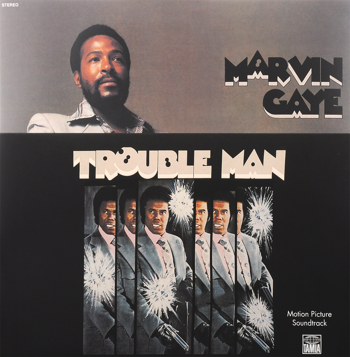 Марвин Гэй Marvin Gaye. Trouble Man. Motion Picture Soundtrack (LP) 8 mile music from and inspired by the motion picture 2 lp