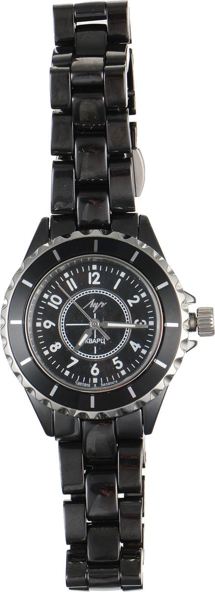 Часы наручные женские Луч, цвет: черный. 928647185BM8434-58AEЭлегантные женские часы Луч выполнены из керамики и минерального стекла. Циферблат оформлен символикой бренда, корпус часов дополнен поворотным безелем. На стрелки нанесен светящийся состав.Корпус часов оснащен кварцевым механизмом со сменным элементом питания, а также дополнен браслетом, который застегивается на застежку-бабочку.Часы поставляются в фирменной упаковке.Часы Луч подчеркнут изящность женской руки и отменное чувство стиля у их обладательницы.