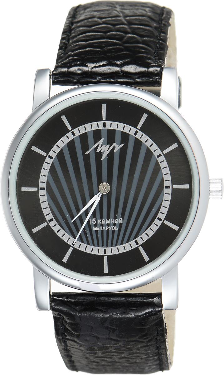 Часы наручные мужские Луч, цвет: серебряный, черный. 38751461BM8434-58AEСтильные часы Луч выполнены из металлического сплава. Круглый корпус часов имеет покрытие из хрома, обладающее особой стойкостью к стиранию, циферблат оформлен символикой бренда.Механические часы с 15 рубиновыми камнями и противоударным устройством оси баланса дополнены ремешком из натуральной кожи с декоративным тиснением, который застегивается на практичную пряжку.Часы Луч подчеркнут мужской характер и отменное чувство стиля у их обладателя.