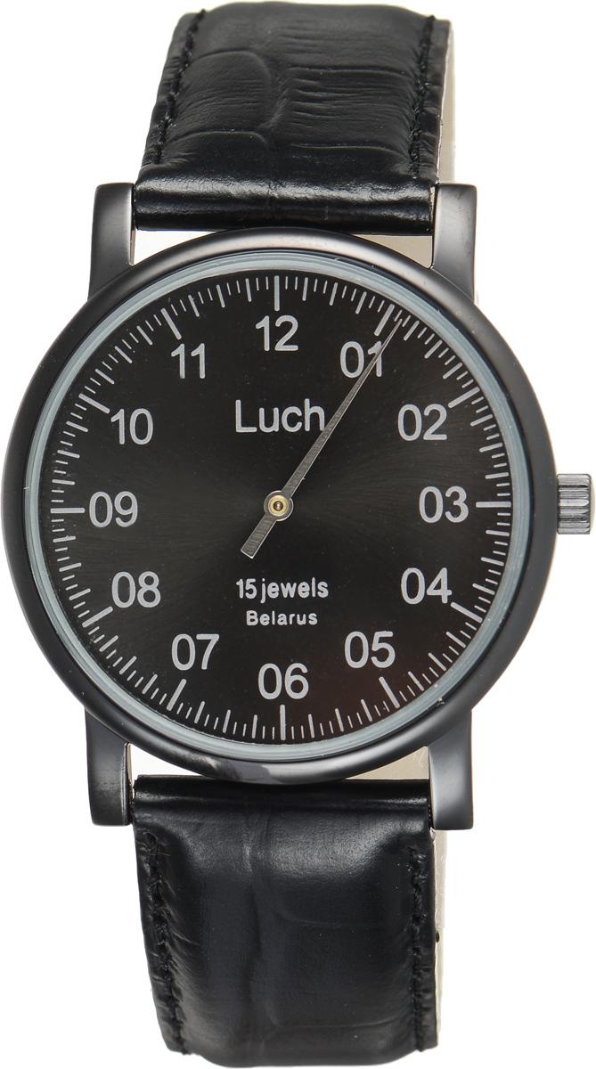 Часы наручные мужские Луч, цвет: черный. 737479763BM8434-58AEСтильные часы Луч выполнены из металлического сплава и силикатного стекла. Круглый корпус часов имеет алмазоподобное напыление, обладающее особой стойкостью к стиранию, циферблат оформлен символикой бренда.Механические часы с 15 рубиновыми камнями и противоударным устройством оси баланса дополнены ремешком из натуральной кожи с декоративным тиснением, который застегивается на практичную пряжку.Часы Луч подчеркнут мужской характер и отменное чувство стиля их обладателя.