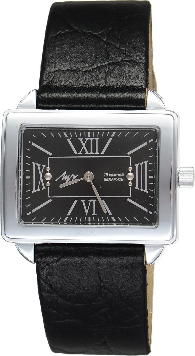 Часы наручные женские Луч, цвет: черный, серебряный. 70771629INT-06501Стильные часы Луч выполнены из металлического сплава и органического стекла. Прямоугольный корпус часов имеет напыление из хрома, циферблат оформлен символикой бренда.Механические часы с 15 рубиновыми камнями и противоударным устройством оси баланса дополнены ремешком из натуральной кожи с декоративным тиснением, который застегивается на практичную пряжку.Часы Луч подчеркнут изящность женской руки и отменное чувство стиля их обладательницы.
